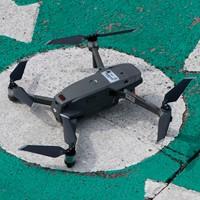Curso básico para el uso de drones y procesamiento fotogramétrico de imágenes